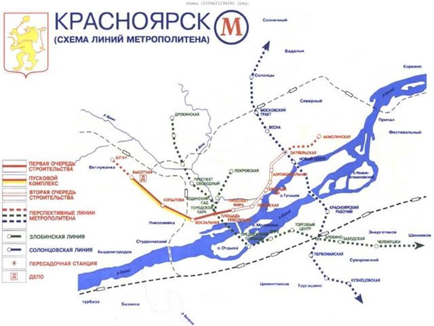 http://krasmetro.narod.ru/index.files/image004.jpg